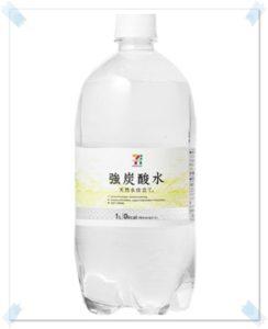 【セブンの炭酸水の種類&値段!レモンなどの味付きはカロリーあるの?】強炭酸水1L