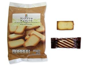 セブンカフェのコーヒーに合うおすすめのお菓子7選!値段は高い?3