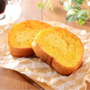 ローソンのパンおすすめランキング2020!アーモンド・ナッツ入りも?5