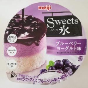 セブンのSweets氷(ストロベリーケーキ)の値段・カロリー!味は?3