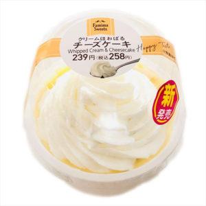ファミマに生クリームとチーズケーキが一緒に食べられるスイーツある?2