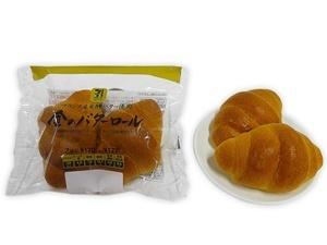 セブンのパンで低カロリー・低糖質ランキングTOP7!