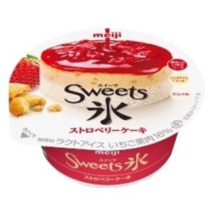 セブンのSweets氷(ストロベリーケーキ)の値段・カロリー!味は?1