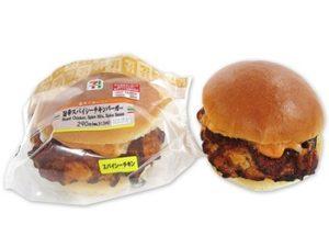 コンビニのハンバーガー2020年版!温め方や温めない食べ方も紹介!1
