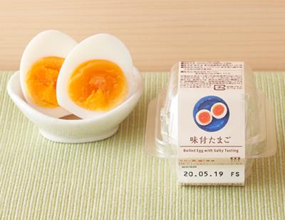 ローソン.味付き卵
