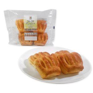セブンのパンでたくさん入ってるのは?カロリーや値段が高いのも!6