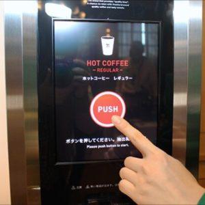 セブンのホットコーヒーが美味しい!レギュラー量や値段も紹介!4