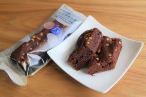ローソンスイーツでダイエット中に嬉しい低カロリー&低糖質商品!6