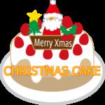 コンビニのクリスマスケーキにお一人様・一人暮らし用小さめはある?