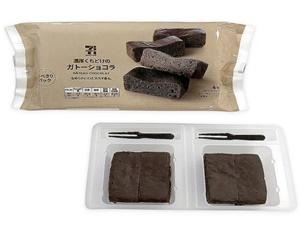 セブンカフェのコーヒーに合うおすすめのお菓子7選!値段は高い?2
