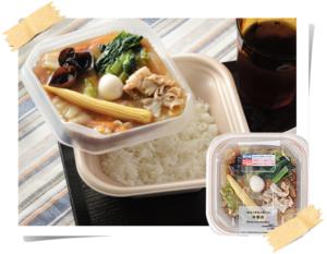 【セブン・ローソン別でおすすめのお弁当3選!どっちが美味しい?】1食分の野菜が摂れる中華丼