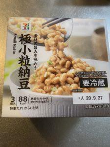 セブンの納豆がおいしい!極小粒納豆のカロリーや値段についても