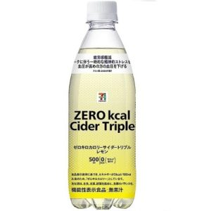 セブンオリジナル飲料ゼロキロカロリーサイダートリプルレモンの値段1