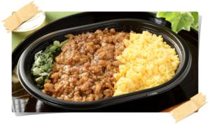 【セブン・ローソン別でおすすめのお弁当3選!どっちが美味しい?】ローソンミニ鶏そぼろ