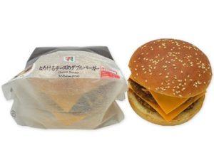 コンビニのハンバーガー2020年版!温め方や温めない食べ方も紹介!2
