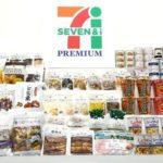 コンビニ3社のPB一覧!定番商品やデザインの比較&値段の紹介も!1