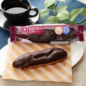 ローソンスイーツでダイエット中に嬉しい低カロリー&低糖質商品!3
