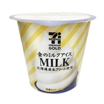 セブン.金ミルク