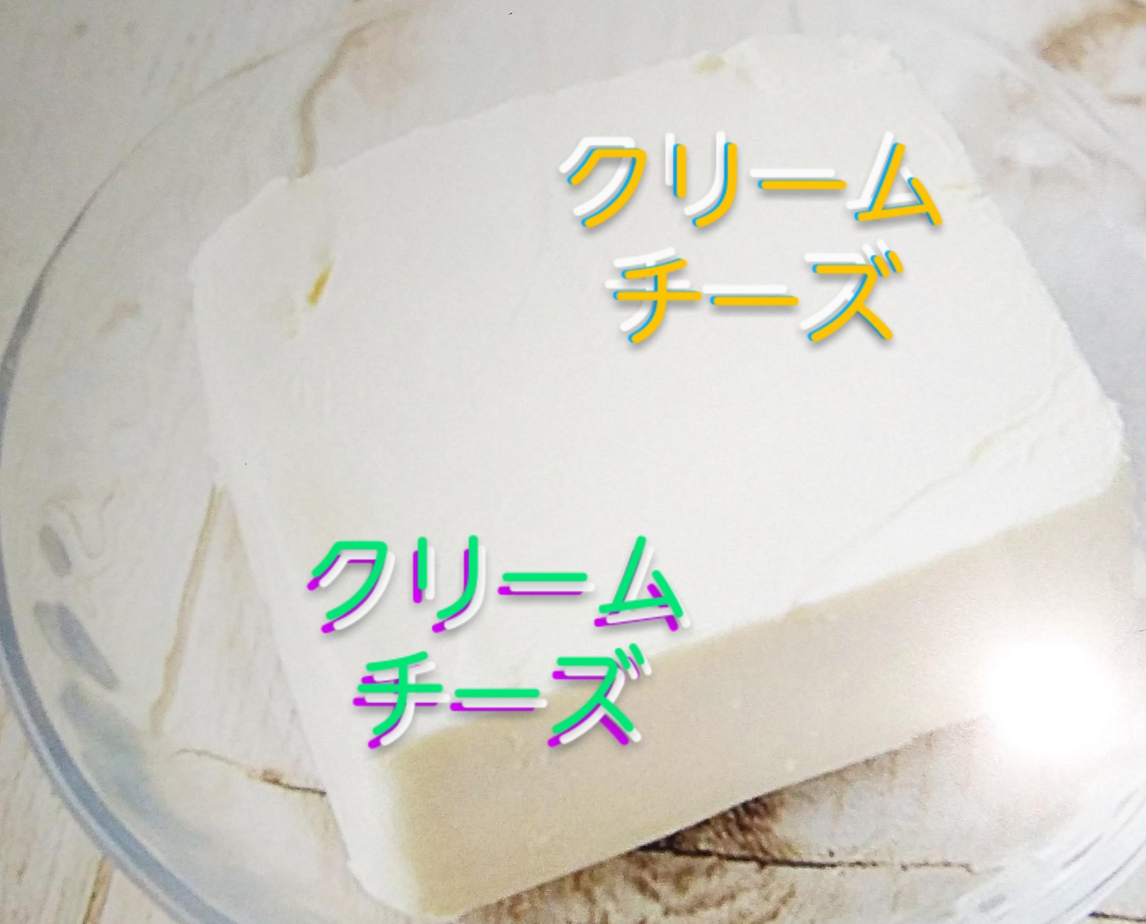 ファミマのチーズケーキフラッペはカロリーが高い?糖質も紹介!28