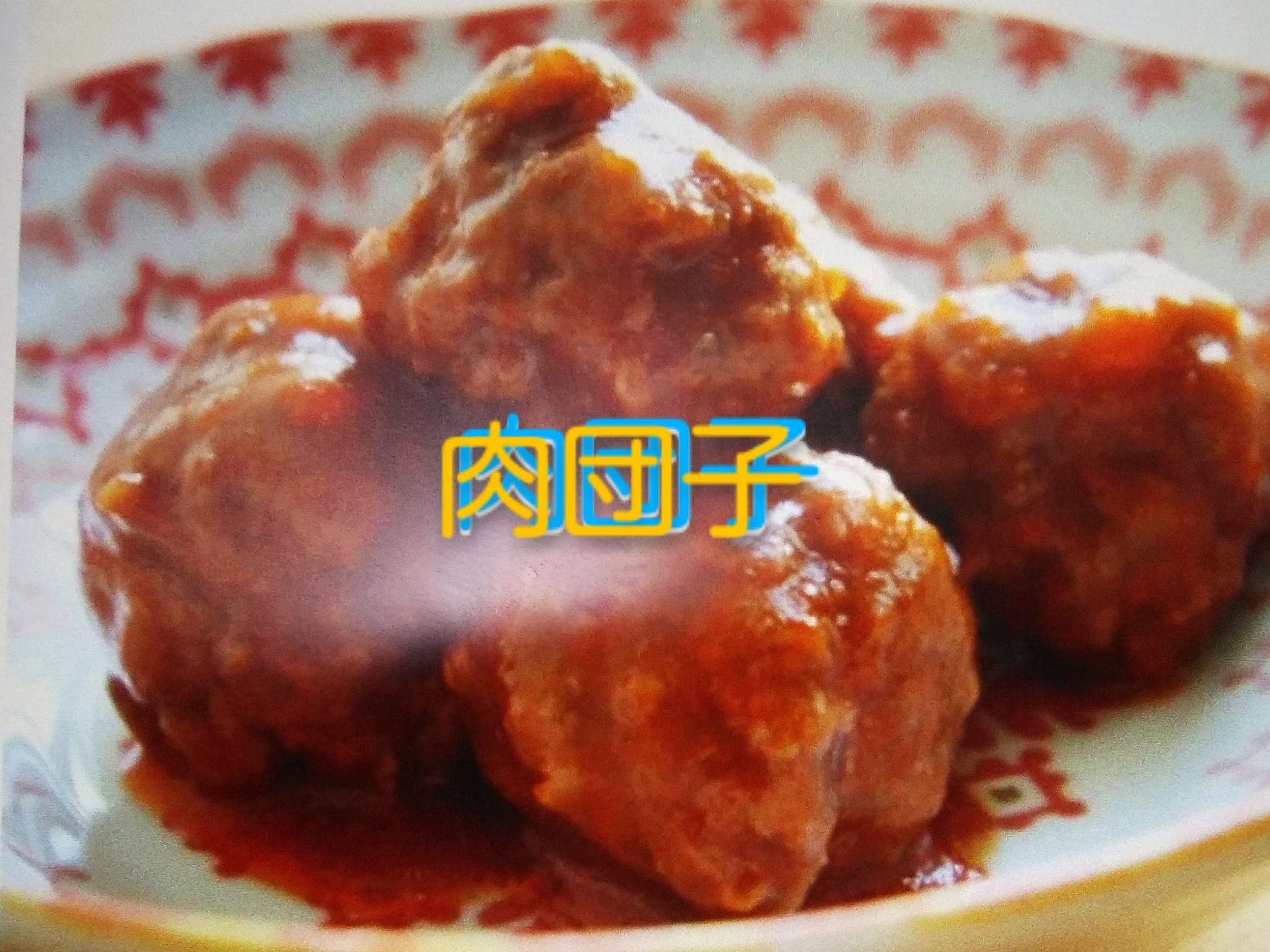 セブンの甘酢肉団子が最強に美味しい!アレンジ方法も豊富って....?35