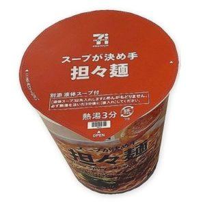 セブンイレブンのカップ麺に坦々麺はある?おいしいオススメも紹介!