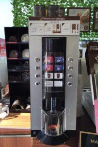 ローソンのマチカフェコーヒーの買い方!頼み方はどうしたらいいの?3
