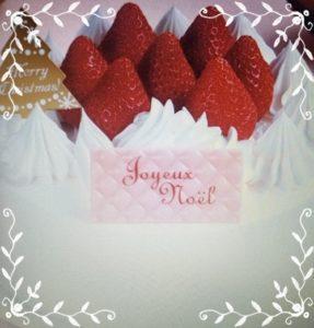 【ファミマのクリスマスケーキの種類!予約はいつまで?支払い方法も!】②ショートケーキ4.5
