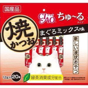 コンビニ3社に猫のおやつ・チャオちゅーる(チュール)は売ってる?
