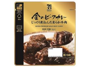 セブン・ジョブチューンの紹介商品一覧!美味しいおすすめはどれ?13