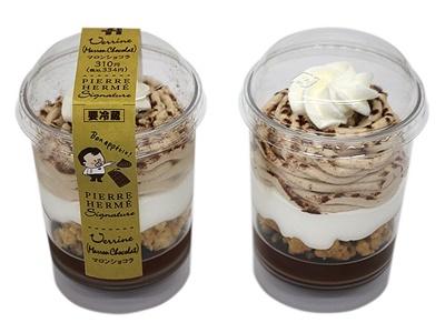 セブンでピエール・エルメさん考案カップケーキ・マロンショコラが!1