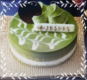 【ファミマのクリスマスケーキの種類!予約はいつまで?支払い方法も!】抹茶