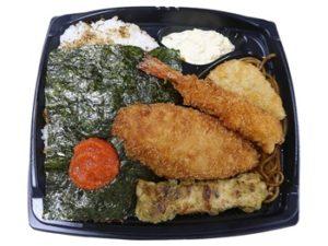 セブンのコスパ最強飯はどれ!?安くてお腹いっぱいになる商品7選!1