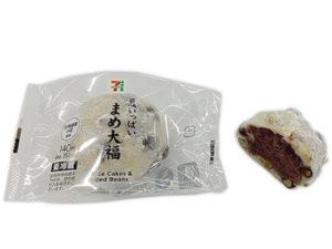 セブン・ジョブチューンの紹介商品一覧!美味しいおすすめはどれ?6