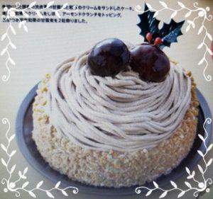 【ファミマのクリスマスケーキの種類!予約はいつまで?支払い方法も!】和栗