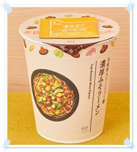 【ローソンのカップ麺で低カロリーな商品!ダイエット中でも大丈夫?】濃厚みそ