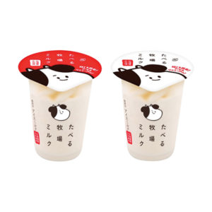 ファミマのたべる牧場ミルクの食べ方!コーヒーを入れても美味しい?1