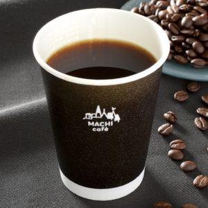 ローソンのマチカフェコーヒーの買い方!頼み方はどうしたらいいの?2