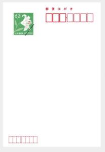 コンビニの切手に可愛いのはある?支払い方法&何枚から買えるのか!(1)