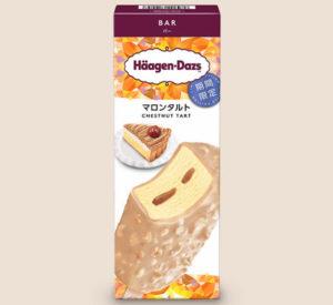 ファミマ限定!ハーゲンダッツ・キャラメルナッツクッキーの値段は?(9)