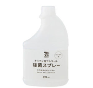 セブンの除菌スプレー&除菌シート!アルコール濃度は書かれてるの?(1)