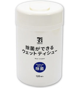 セブンの除菌スプレー&除菌シート!アルコール濃度は書かれてるの?(3)