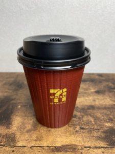 セブンのグアテマラブレンドの買い方&値段!普通のコーヒーと違う?