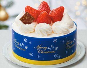 セブンイレブンのクリスマスケーキで北海道と沖縄限定のは何種類?2