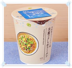 【ローソンのカップ麺で低カロリーな商品!ダイエット中でも大丈夫?】淡麗コクしおラーメン
