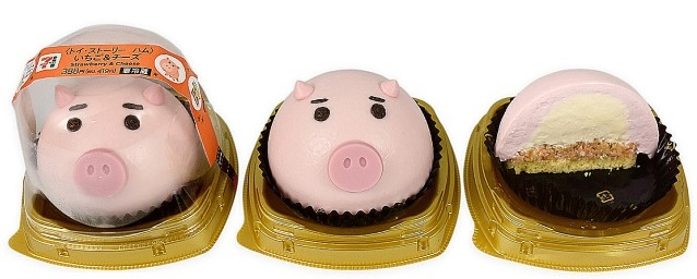 セブンイレブンのハロウィンの食べ物2020!お菓子(チョコ)はある?2