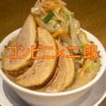 コンビニのカップ麺でこってり系は?ちょい足しアレンジで次郎系も!