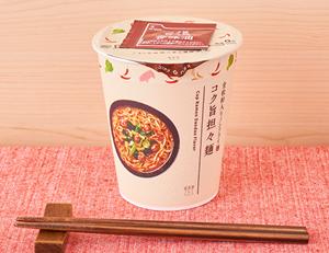 ローソンのカップ麺にPB(オリジナル)商品はある?