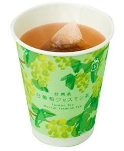 ローソンの台湾茶・白桃凍頂烏龍茶と白葡萄ジャスミン茶!値段は?2