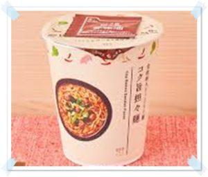 【ローソンのカップ麺で低カロリーな商品!ダイエット中でも大丈夫?】担々