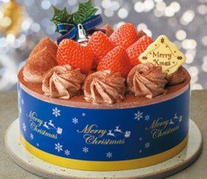 セブンイレブンのクリスマスケーキで北海道と沖縄限定のは何種類?3